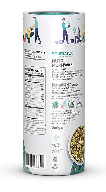 Buy online organic Nutri Mukhwas